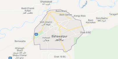 Healthcare Services Bahawalpur
